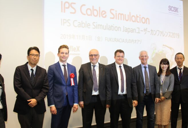 IPS Conference in Japan