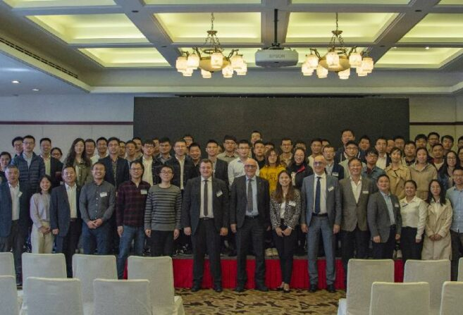 4th IPS Conference in China